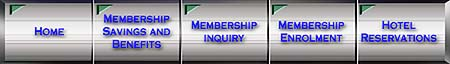 ABT membership and hotel reservation information request forms